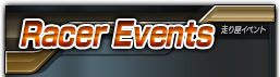 Racer Events