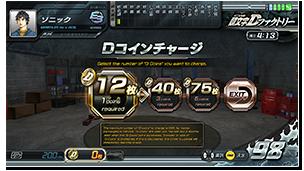 頭文字D ARCADE STAGE 8 インフィニティ 公式ウェブサイト