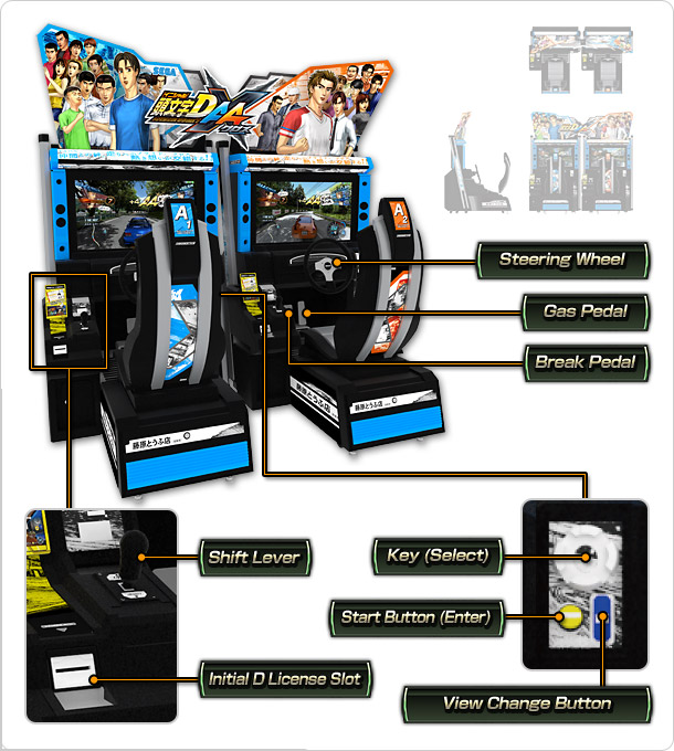 INITIAL D ARCADE STAGE 7 AA X OFFICIAL WEB SITE